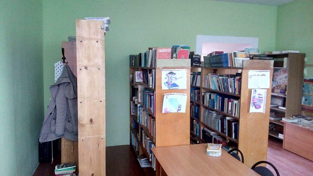 biblioteka - img_20170414_140034
