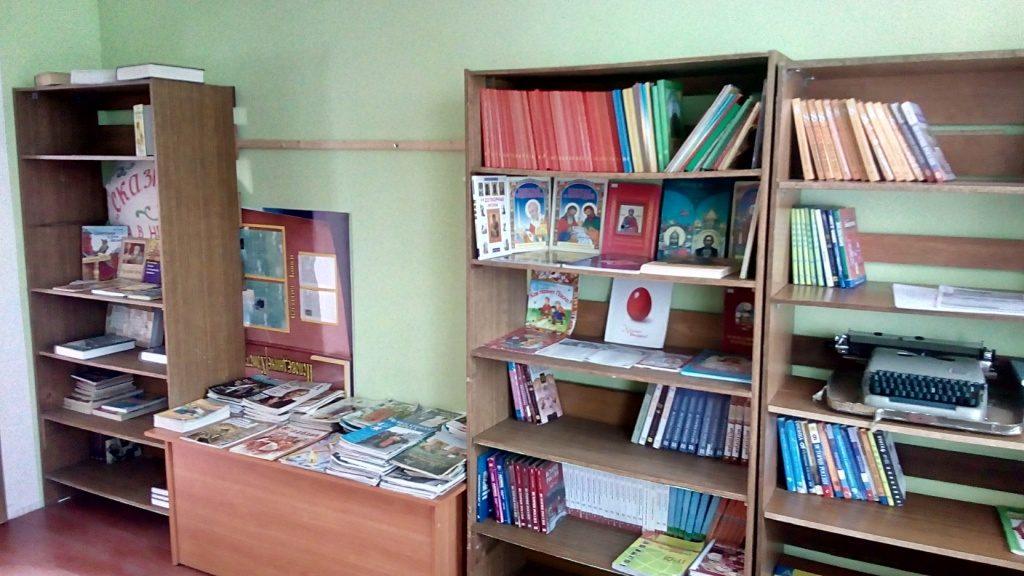 biblioteka - img_20170414_140050
