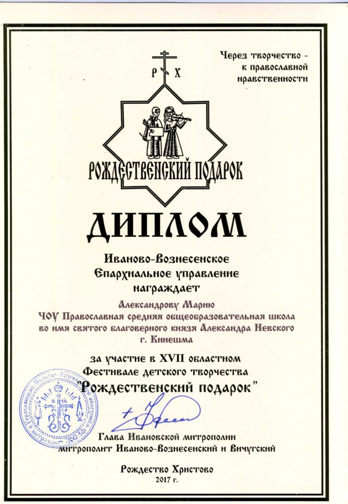 2017 - 2017-2
