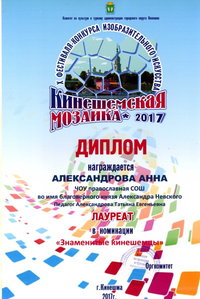 2017 - 2017-35